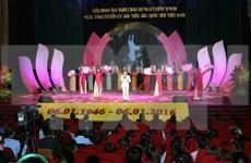 越南国会办公厅举行庆祝越南国会第一个选举日70周年文艺联欢会