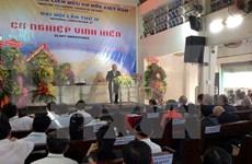 越南基督徒团契教会举行第四次大会