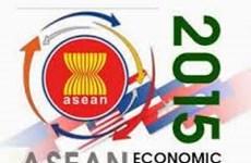 东盟经济共同体将成为东盟区内投资增长新动力