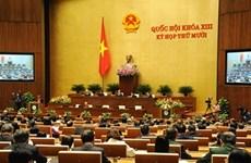 越南第十三届国会第十次会议发表第二十九号公报