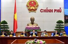 越南政府召开11月例行会议努力展开所提出的各项目标