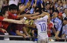 越南黄英嘉莱U21足球队夺冠