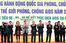 响应艾滋病防控国家行动月集会在北宁省举行