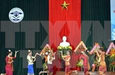 老挝驻越大使馆举行国庆40周年招待会