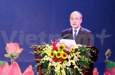老挝国庆40周年暨凯山·丰威汉主席诞生95周年纪念集会在河内举行