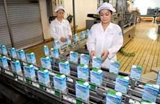 越南乳制品股份公司跻身东南亚最具价值公司100强
