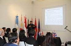 越南愿同东盟国家一道为维护东海的和平、稳定,合作与发展作出贡献