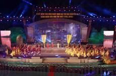 越南大诗人、世界文化名人阮攸诞辰250周年纪念庆典在河静省举行