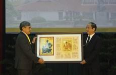越南诗人阮攸诞辰250周年纪念邮票正式发行