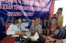 越南胡志明市为数千名旅柬越侨免费看病和赠送礼物
