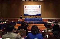 越南加大法律与司法改革力度