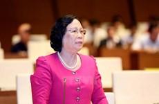 越南代表团出席在保加利亚举行的第5届亚欧劳工和就业部长级会议