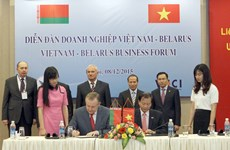 越南与白俄罗斯企业论坛在河内举行
