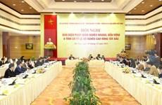 阮春福副总理:西北地区各省应努力提高教育培训质量将其视为减贫的根本措施