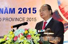 越南政府副总理阮春福出席富寿省举行的投资促进会议