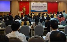 2015年越南印尼企业论坛在河内举行