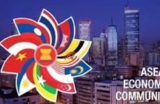 面向2015年建成的东盟共同体:历史性的转折