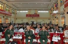 第4次越老军医科学会议在老挝举行
