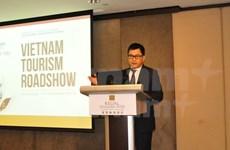 越南旅游推介会在中国香港举行