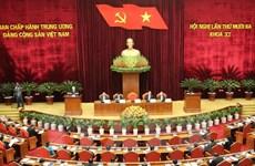 越共十一届十三中全会决定党和国家的重大问题