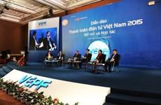 发展电子支付服务将促进越南国内生产总值增长