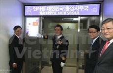 越韩两国警察力量的联络小组成立