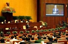 议场质询提高国会的监督作用