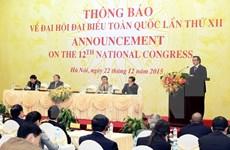 越共十二大将于2016年1月20日在河内开幕