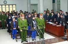 胡志明市法院对越南农业与农村发展银行诈骗和非法占有他人财产案作出判决