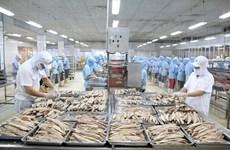 越南农林水产网上集市正式开通
