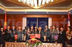 越南与老挝加强司法领域的合作