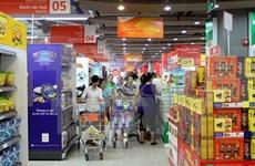 2015年越南经济增长率约达6.68%