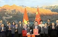 越南国会主席阮生雄访华:促进越中政治互信