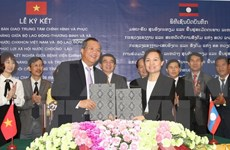 越南援建老挝伤残军人和残疾人康复整形中心