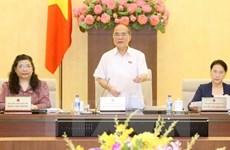 越南国会基于宪法精神完善法律体系