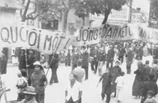 越南首次普选70周年:人民怀抱中的国会