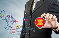 东盟共同体——团结、和平与发展的象征