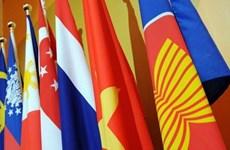 东盟各成员国庆祝东盟共同体正式成立