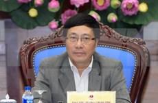 越南外交部门在东盟一体化进程中与人民和企业携手并肩