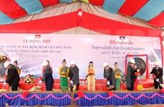 越南协助老挝改造北部医疗卫生系统