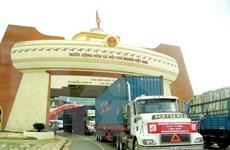 越南加强边境贸易管理