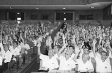 越南国会70周年:国家统一之日的国会