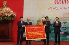 越共中央内政部门传统日50周年纪念典礼在河内举行