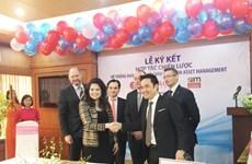 西贡投资基金管理公司对越南药品零售市场投资