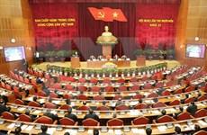 越共第十一届中央委员会第十四次全体会议在河内召开