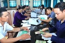 政府责成各家银行分解落实2016年开发投资信贷计划