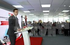 匈牙利驻越南胡志明市总领事馆正式开馆