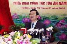 越南国家主席张晋创:树立起法院良好形象