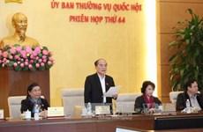 越南第十三届国会常委会第四十四次会议落下帷幕