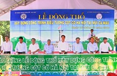 越南政府总理阮晋勇出席设在金瓯省的河内旗台形象工程动工仪式